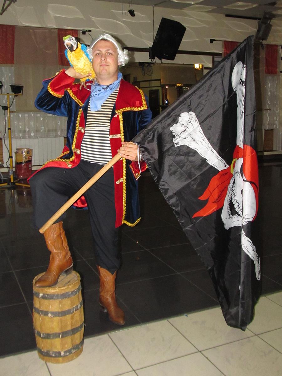 Поздравление пираты на свадьбу 39