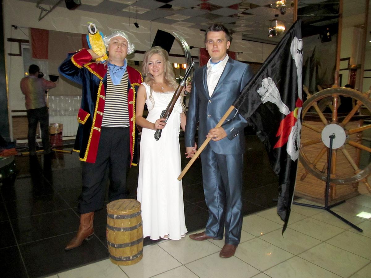 Поздравление пираты на свадьбу 7