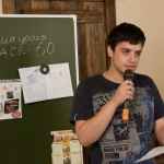 Юбилей Школьные годы. Урок литературы