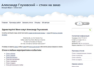 vashi-stihi.ru